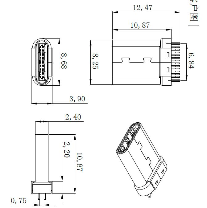 usb3.1 type-c 公头 夹板式